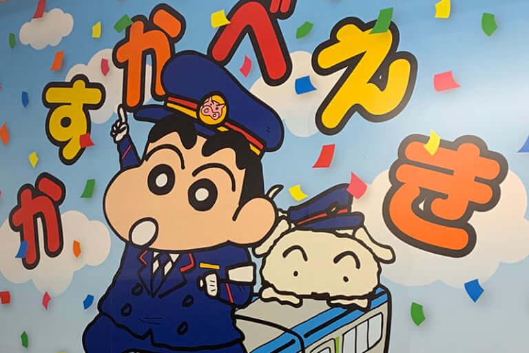 春日部駅のクレヨンしんちゃん