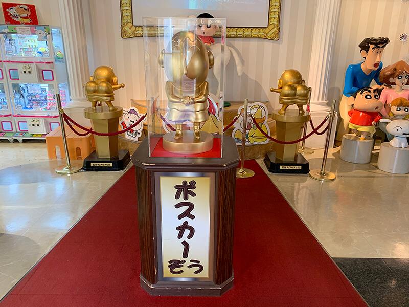 しんちゃんキャラの銅像