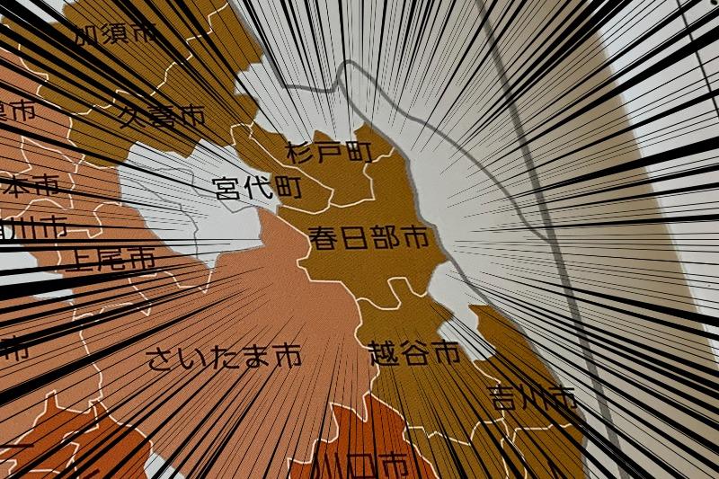 東京2020聖火リレー募集