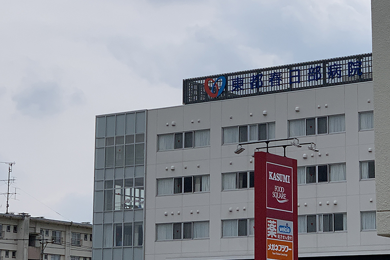 武里団地付近の病院