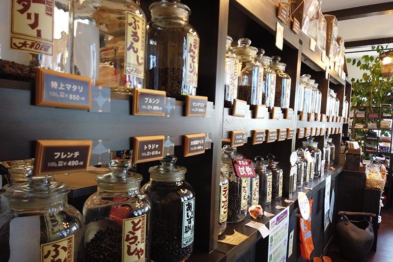 コーヒーと陶器のお店大和屋