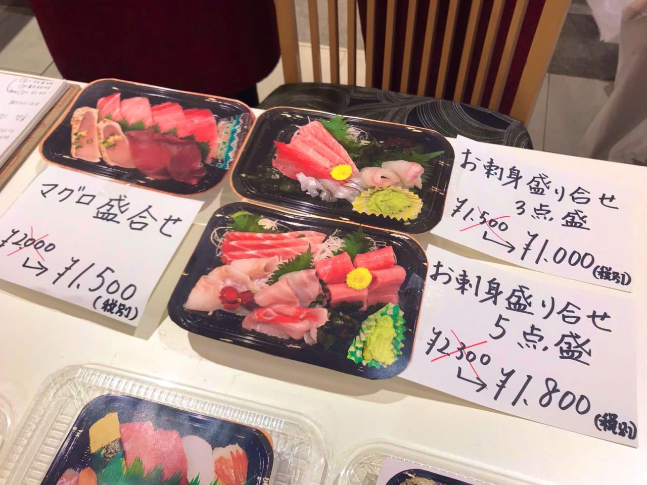 持ち帰り もりもり 寿司