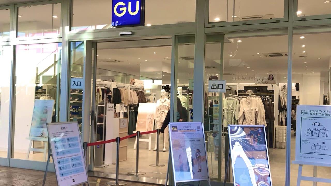 GUララガーデン春日部店
