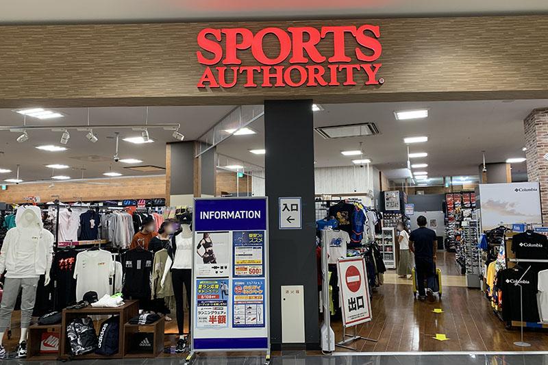 スポーツオーソリティ春日部店