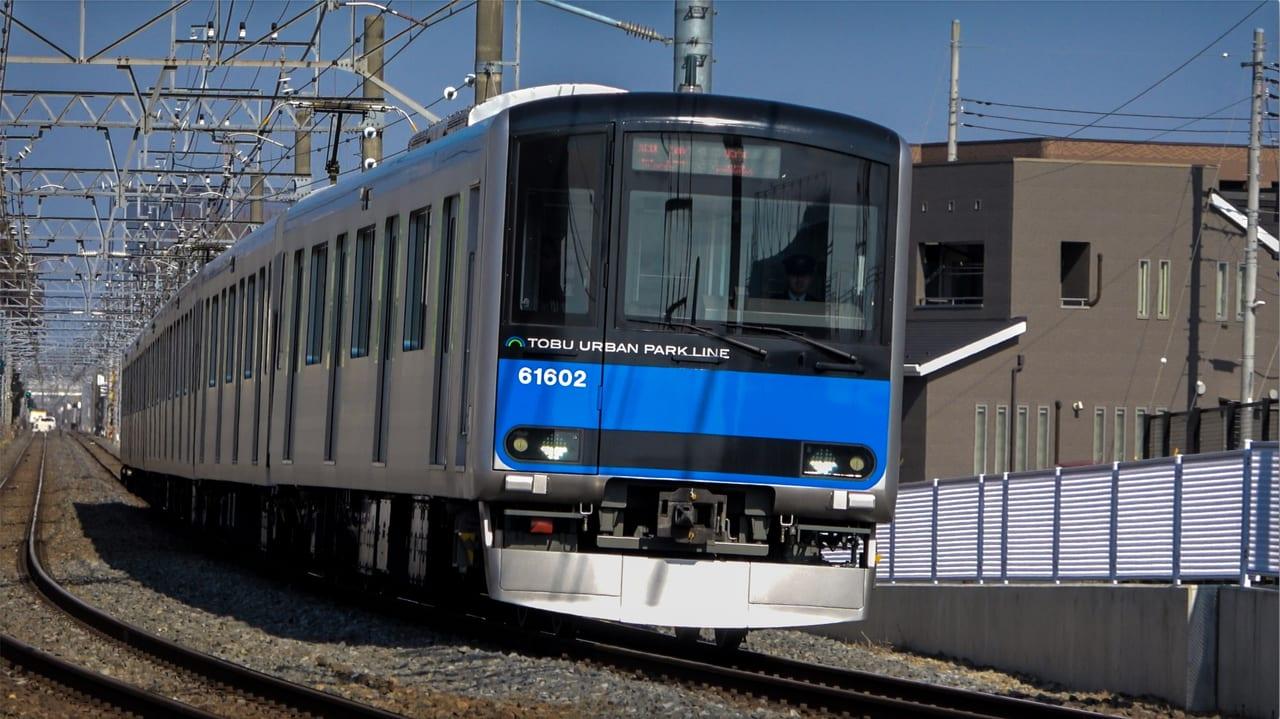 南桜井駅人身事故