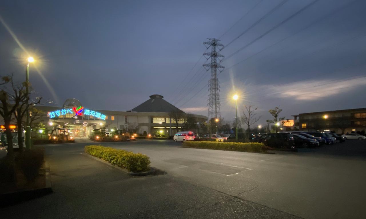 かすかべ湯元温泉駐車場